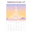 Monthly plan - Second mansion 2019 Moonlight desk calendar