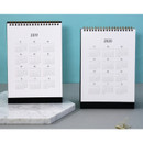Calendar - Second mansion 2019 Moment monthly desk to flip calendar