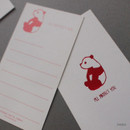 Panda - Hello Today Hushed brown twinkle animal message post card