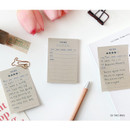 This was - PAPERIAN Make a memo sticky notepad