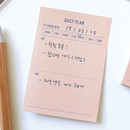 Example of use - PAPERIAN Make a memo sticky notepad