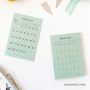 Monthly plan - PAPERIAN Make a memo sticky notepad