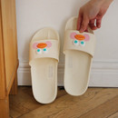 White duck - Brunch brother popeye cute slides slipper sandal