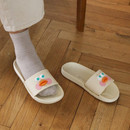 White duck - Brunch brother popeye cute slide slipper sandal