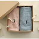 Example of use - Embroidery cotton hand towel set - Park