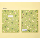 Avocado - Ardium Soft pattern extra large lined school notebook