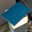 Bluish green - Small but certain happiness hardcover 3mm lined notebook