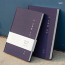 Navy - Small but certain happiness hardcover 7.2mm lined notebook