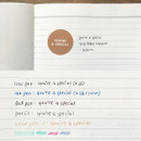 Lined notebook - What a beautiful ocean A5 lined notebook