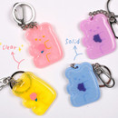 After The Rain 90s coolkids party epoxy keyring keychain