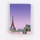 01 Paris - The Bon Bon Jour trois fois heureux memo notepad ver2