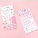 Cherry blossom 30 days goal planning tracker 12 sheets