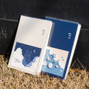 Ardium Pocket large lined notebook with postcard