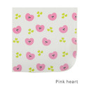 Pink heart - Livework Illustration pattern rounded edge hankie handkerchief
