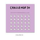 Challenge 30 - Gunmangzeung Ghost pop checklist memo planner notepad