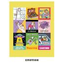Emotion - Ardium Square paper point deco sticker