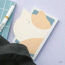 Cat - ICONIC Peekaboo 60 sheets memo writing notepad