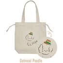 Oatmeal poodle - Antenna Shop Poodle cotton drawstring shoulder bag