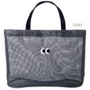 Gray -  Livework Som Som stitch mesh snap button tote bag