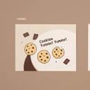 Cookies - Ardium Cute virus message postcard
