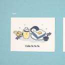 Cafe - Ardium Cute virus message postcard