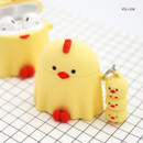 Yellow - ROMANE Peep Peep AirPods case silicon cover with keyring
