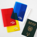 Example of use - 2NUL Nice and clear travel passport case holder