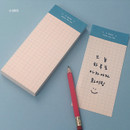 5 Grid - Wanna This Seize the day basic memo notepad