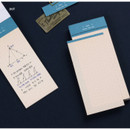 Dot - Wanna This Seize the day basic memo notepad