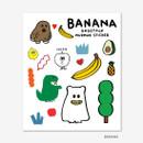 Banana - Gunmangzeung Ghost pop murmur sticker set