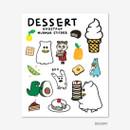 Dessert - Gunmangzeung Ghost pop murmur sticker set