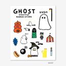 Ghost - Gunmangzeung Ghost pop murmur sticker set