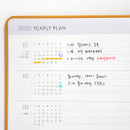 Yearly plan - Indigo 2020 Prism dated monthly planner notebook