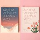 Flying, Tulip - Ardium 2020 dated monthly planner scheduler