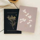 Livework Korean poetry large hardcover lined grid notebook