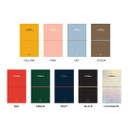 Color - GMZ 2020 The daily log medium dated weekly diary planner