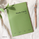 Green tea - Wanna This 2020 Month classic small dated monthly planner