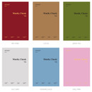 Color - Wanna This 2020 Month classic large dated monthly planner