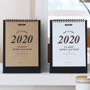 Wanna This 2020 Classic stand up desk flip calendar
