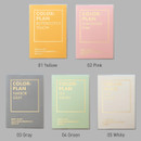 Color - PAPERIAN Colorful 2020 dated weekly planner scheduler