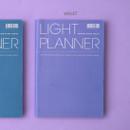 Violet - Ardium 2020 Light dated daily planner scheduler