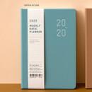 Green ocean - Ardium 2020 Basic dated weekly diary planner