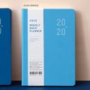 Aqua marine - Ardium 2020 Basic dated weekly diary planner