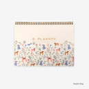 Sweet dog - 2020 D point A4 dated monthly desk planner scheduler