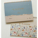 2020 D point A4 dated monthly desk planner scheduler