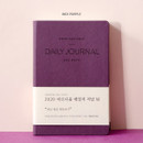 Indi purple - 2020 365 days medium dated daily journal diary