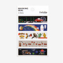 Dailylike Retro masking seal paper deco sticker set