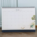 Front - 2020 Little prince dated monthly desk scheduler planner