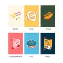 Option - Wanna This Tailorbird fabric dateless weekly planner ver5