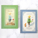 Little prince story spiral undated monthly diary